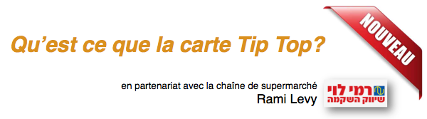 quest ce que la carte tip top