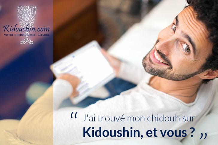 Trouvez votre Chidouch en ligne !